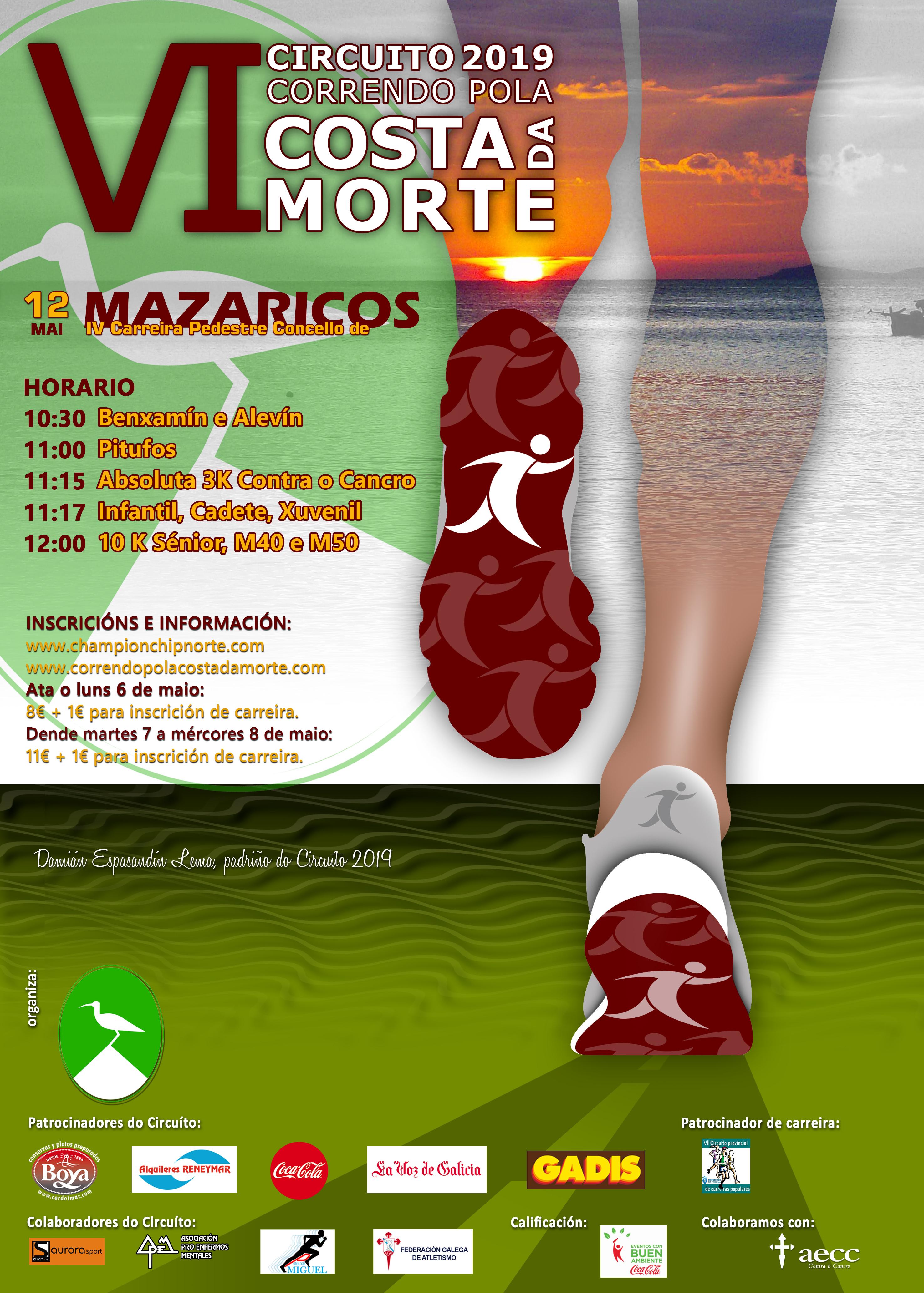IV Carreira Pedestre Concello de Mazaricos