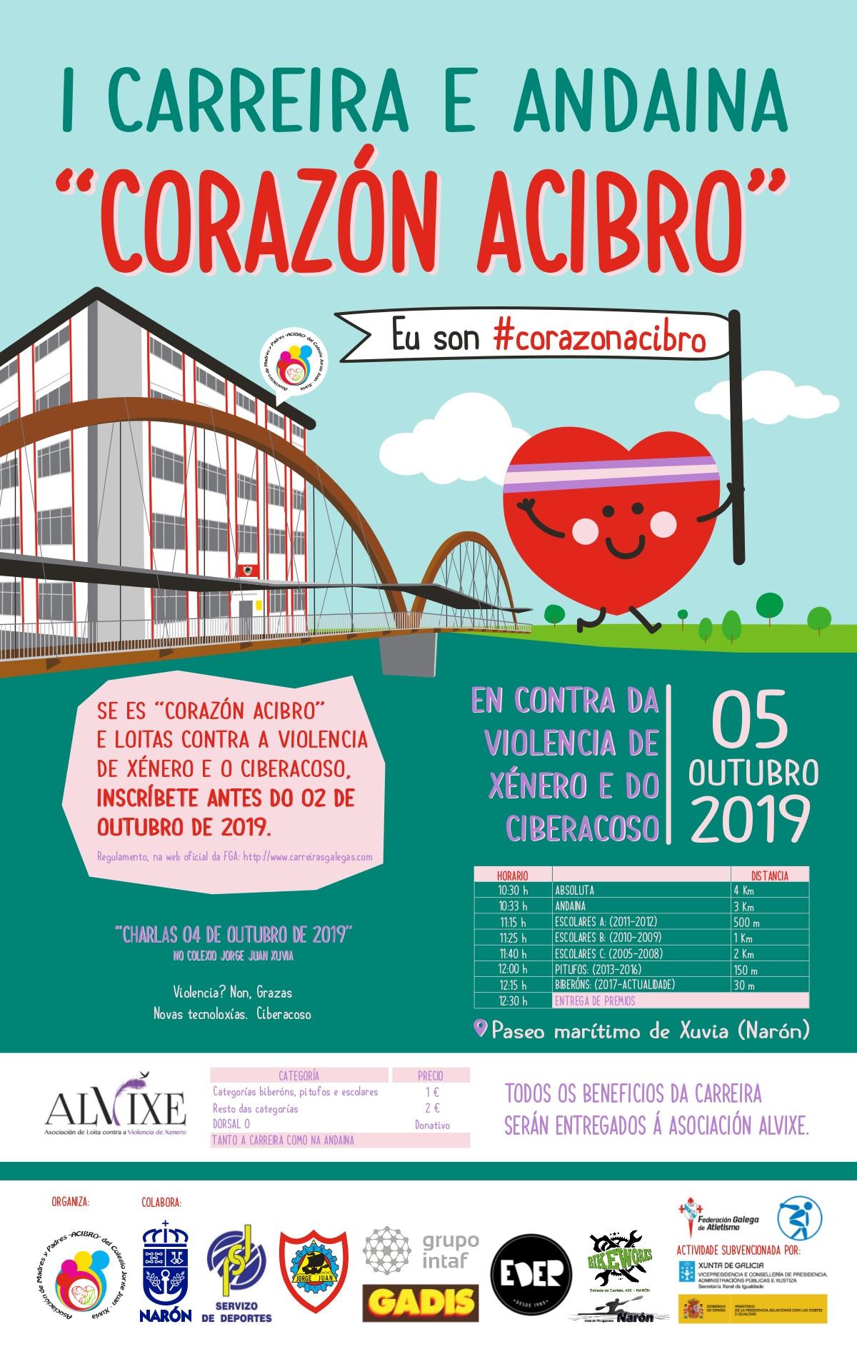 """I Carreira e Andaina """"Corazón ACIBRO"""""""