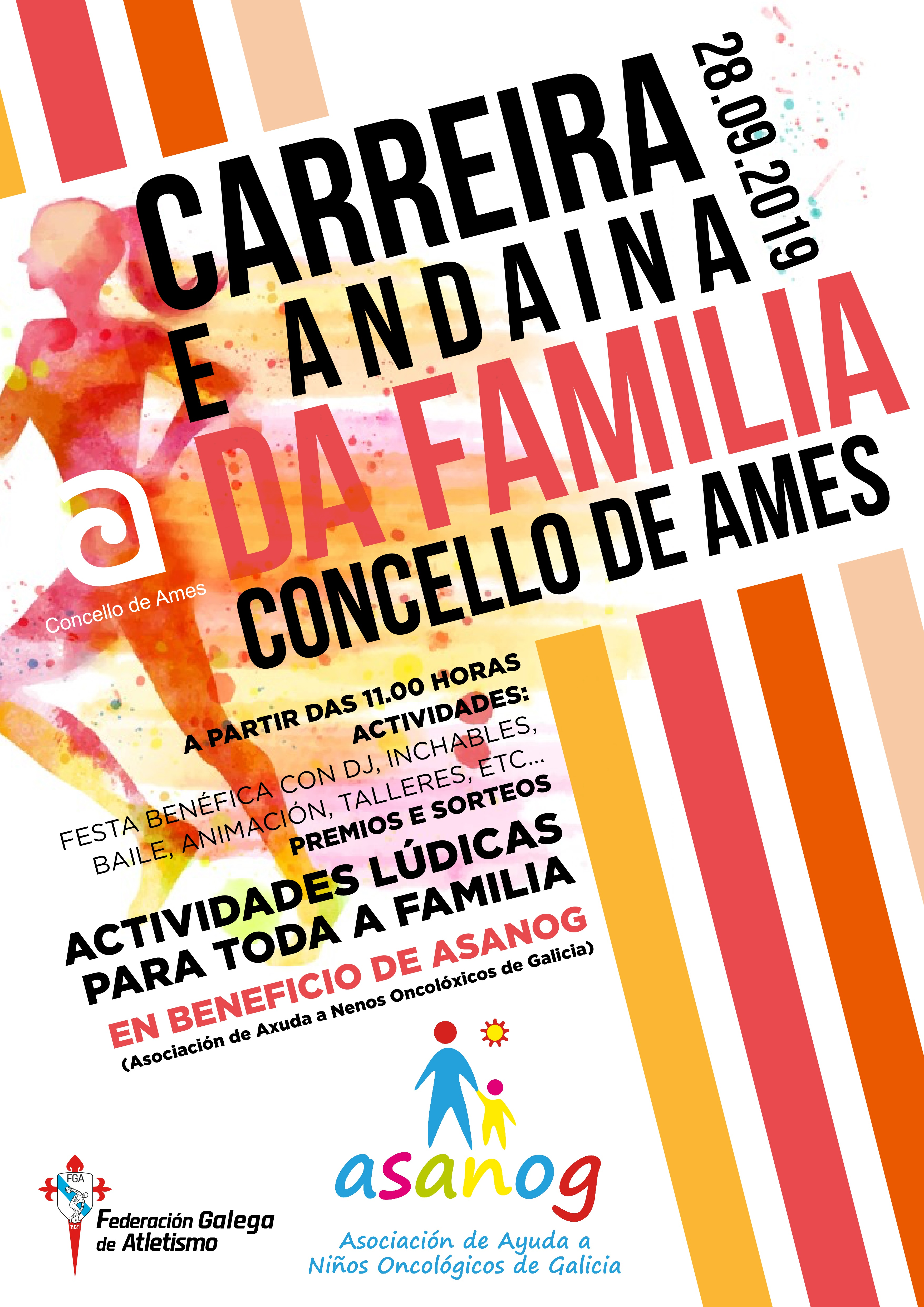 III Carreira e Andaina da Familia – Ames