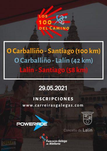 V 100 Km. O Carballiño – Santiago de Compostela