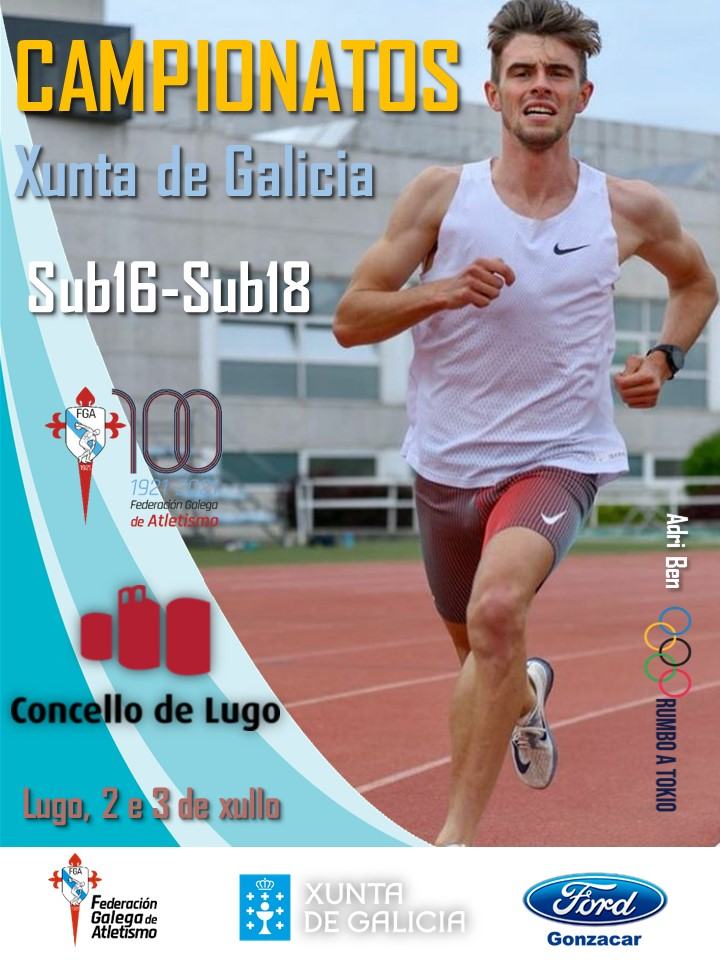 Campionato Xunta de Galicia Sub16 en Pista ao Aire Libre e Campionato Xunta de Galicia Sub18 en Pista ao Aire Libre