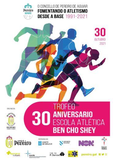 Trofeo Aniversario Escola Atlética Ben Cho Shey 2021
